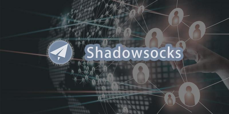 Shadowsocks 影梭简介 | 官网下载 | 教程 | 免费节点推荐